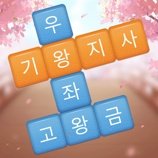 – 2.113 APK Mod for android Download android app