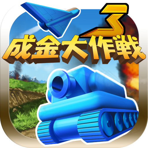 3 2.1 APK Mod for android Download android app