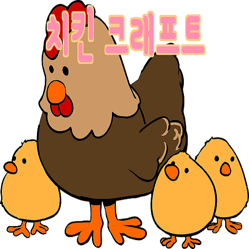 Chicken Craft 1.0.127 APK PROCrack for android Download android app