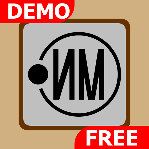 Elektronika Free 1.232 APK PROCrack for android Download android app