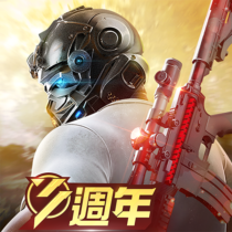 -Knives Out 1.249.439468 APK Mod for android Download android app