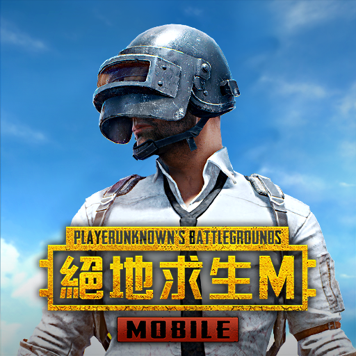PUBG MOBILEM 1.1.0 APK PROCrack for android Download android app