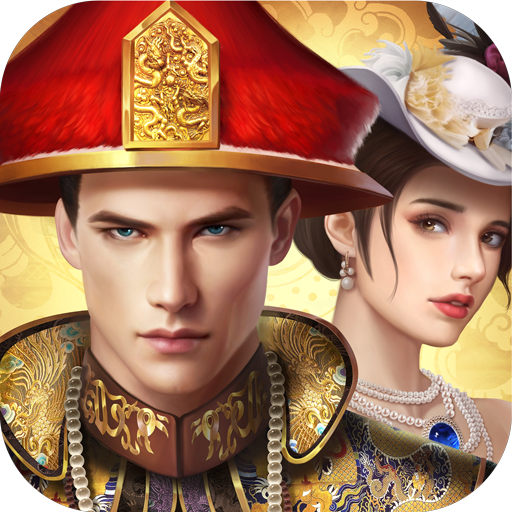 Senda del Rey 2.6.03151040 APK Mod for android Download android app