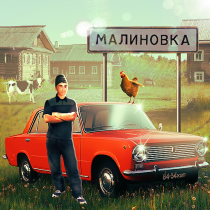 Russian Village Simulator 3D 1.0 APK Mod for android Download android app